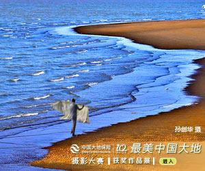 中国各地高考改革引关注 专家改革录取制度是根本